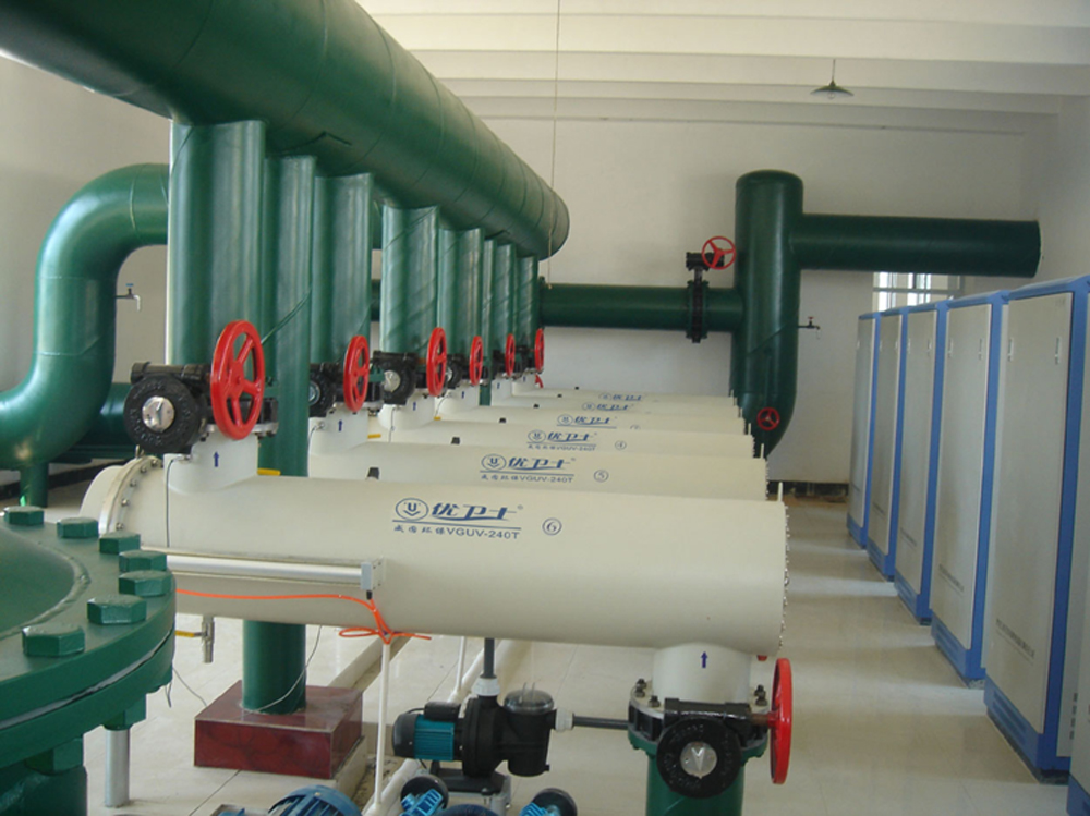Guangzhou Weigu Environmental Protection Equipment Co., Ltd.